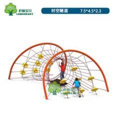 幼儿园爬网架儿童滑梯爬网体能训练豪华室外组合玩具户外娱乐设施