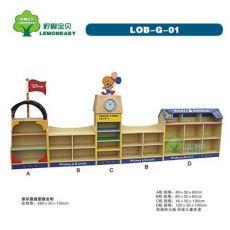 教具 幼儿园玩具柜儿童玩具架 书包柜 储物柜 整理柜 收拾架 鞋柜