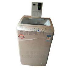 齐发娱乐官方网站_10公斤超大容量投币洗衣机 超大容量投币洗衣机