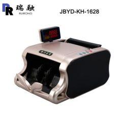 瑞融验钞机支持新版人民币点钞机银行专用小型升级智能