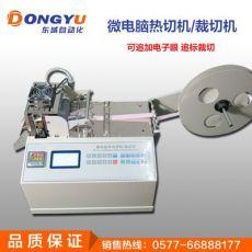 热缩管裁切机全自动切管机pvc硅胶管铁氟龙切割机剪线切断剪管机