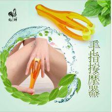 鹤祥迷你便携式手指按摩器健康产品保健手动环保塑料