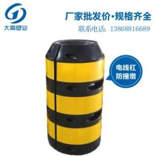 电线杆防撞墩 电线杆防撞桶