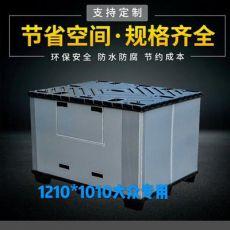 吹塑1210*1010 折叠塑料箱 可折叠围板箱 天地盖中空板围板箱