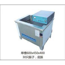 qile600_单槽式超声波清洗机