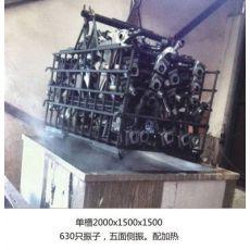 单槽 五面侧振 配加热 电动葫芦手动式超声波清洗机