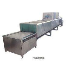7米长烘烤箱 网带式超声波清洗机