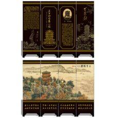 漆器仿古小屏风 四片 黄鹤楼 工艺品 中国特色礼品