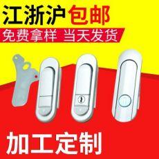 柜体配电箱平面锁AB303-2 开关控制柜工业柜锁