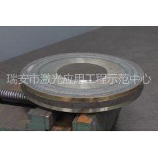 闸阀钴基司太立合金Stellite 激光堆焊熔覆替代等离子堆焊电弧焊