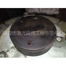 铝型材挤压模具修复激光焊接激光