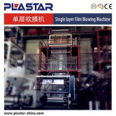 单层1000型平式收卷吹膜机 用于吹制1丝以下薄膜 平整度高