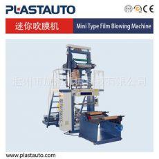 高低压500mm方便袋吹膜机 可配失重喂料机 自动化程度高