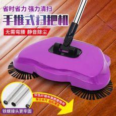 懒人手推式地板扫地机家用扫把 无电吸尘器扫帚清洁工具