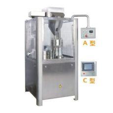 全自动胶囊填充机 高效胶囊充填机NJP系列硬胶囊灌装机