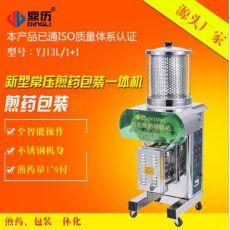常温1+1煎药包装一体机13L自动煎药机单缸中药熬药机