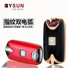 BS-1377 智能指纹感应电子充电打火机 USB点烟器电弧