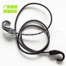 1.3米塑料钩行李绳 7MM白芯高弹购物车绑绳 摩托车快递捆绑绳