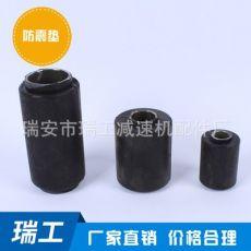天然丁基橡胶垫 机械防震垫 减速机机械防震垫 JC6100型