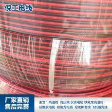 PVC平行线0.35