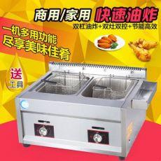 商用双缸关东煮机器油炸锅燃气炸炉炸薯条机煤气煮面炉