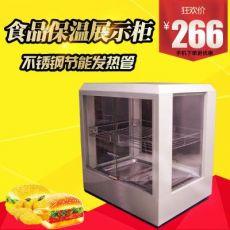 方形食品展示柜食品保温柜蛋挞 炸鸡油炸食品保温柜熟食保温商用