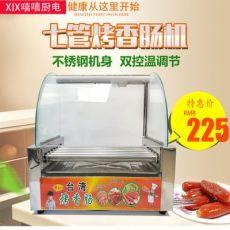商用台式七管台湾烤肠机烤香肠机热狗机烤肉丸机烤鱼丸不锈钢
