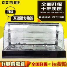 保温柜展示柜蛋挞保温机汉堡熟食食品保温箱台式商用油条加热恒温