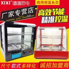 商用台式加热保温柜展示柜板栗饮料熟食汉堡蛋挞恒温柜肯德基食品