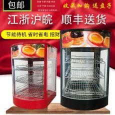 商用展示柜食品保温柜蛋挞板栗汉堡薯条加热恒温柜台式肯德基小型