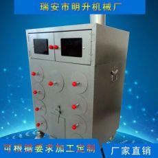商用流動全自動臺式不銹鋼烤地瓜機 烤玉米機地瓜爐 烤紅薯機