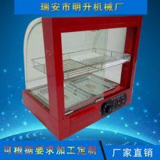 电热保温展示柜 保温柜商用饮料展示柜便利店热饮展示柜