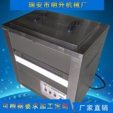 電型油水混合有炸鍋 油水分離油炸鍋電炸爐單缸