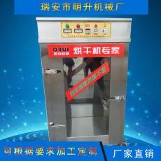 食品多功能智能s烘干机 药材干燥设备