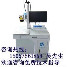 开关激光打标机插座激光刻字机IC芯片激光打码机墙壁开关激光镭射