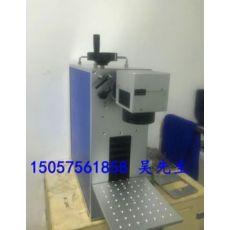 小型激光打标机便携式激光打标机手提式激光刻字机移动式打标机