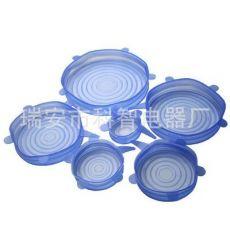 拉伸硅胶保鲜盖 碗盖 真空盖 密封保鲜盖