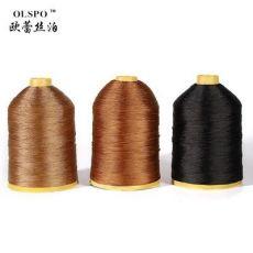 三色缝纫机线 缝纫宝塔线 服装家用缝衣线 涤纶缝纫线