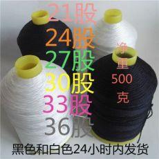 黑和白色高强吊牌缝纫首饰织渔网直径1毫米以上500克粗线