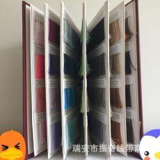 色板 缝纫线 环保涤纶线 宝塔线 服装线 环保涤纶线