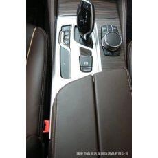 宝马五系 改装专用 排档饰框 ABS材质