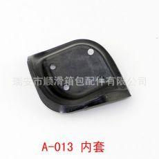 行李箱包内角护套A-013 拉杆箱配件登 机密码箱内护套