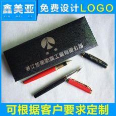 金属宝珠套装中性钢笔 钢笔水性笔套装组盒