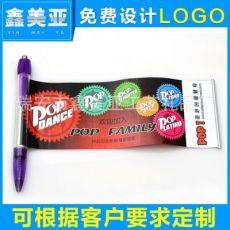 CY-114塑料广告拉纸圆珠笔 商务酒店广告笔
