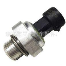12616646 空调压力传感器别克油压传感器
