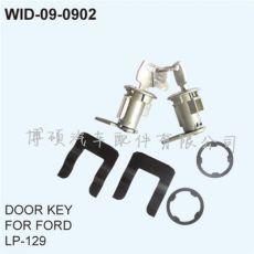 qile600_福特汽车门锁芯配件 点火开关锁芯