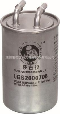 2000705 燃油滤清器滤芯 玉柴-YUCHAI