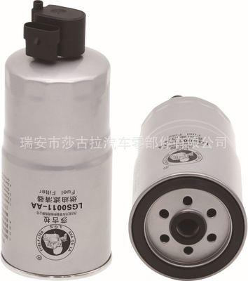 F0011-Z1 燃油滤清器滤芯 博士-BOSCH