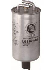 1000705SA 燃油滤清器滤芯 玉柴-YUCHAI