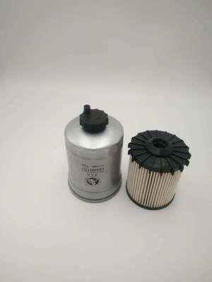 燃油滤清器莱动燃油滤清器3001727